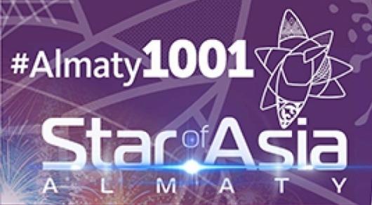 Как доехать до фестиваля Star of Asia в Алматы