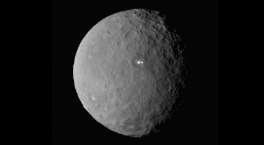 Кратеру на карликовой планете дали казахское название