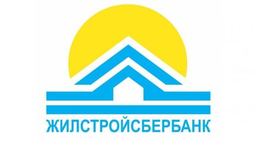 Глава ЖССБ рассказала о кредитах без залога недвижимости