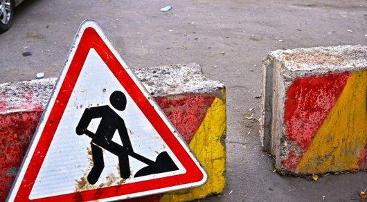 Участок проспекта Абая в центре Алматы перекроют для ремонта