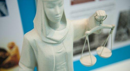 Сотрудники Администратора судов Алматы были наказаны за дискредитацию госслужбы