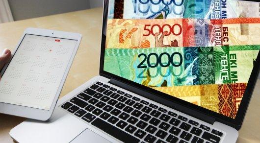 Нацбанк РК представил прогноз инфляции
