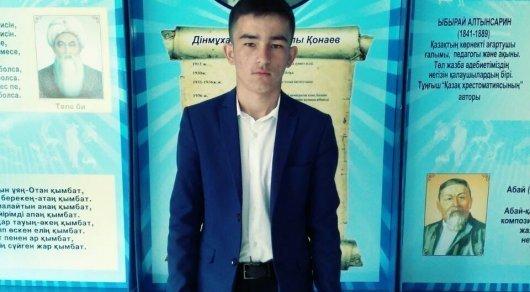 Школьник, спасший девочку от педофила, получил грант на обучение в алматинском вузе