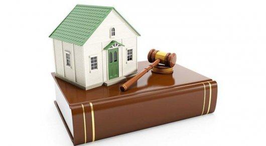 В Казахстане предложили запретить судам конфисковывать все имущество