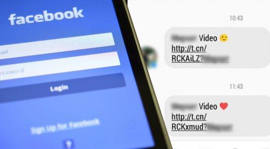 Вирус, собирающий данные платежных карт, атаковал казахстанцев в Facebook