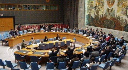 Казахстан предложил реформировать Совбез ООН