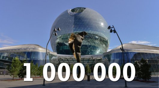 Миллион человек посетили сферу