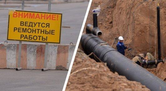 Улицу Мустафина в Алматы перекроют на несколько дней