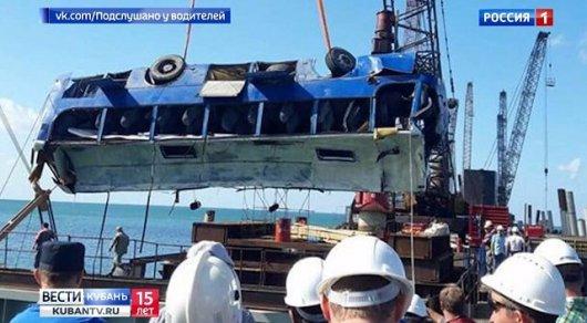 Назарбаев выразил соболезнования Путину после аварии с автобусом на Кубани