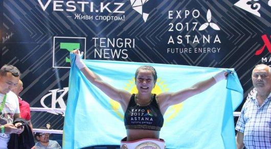 Фируза Шарипова завоевала два пояса чемпионки мира