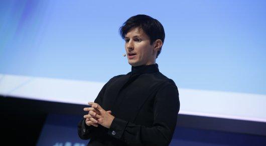 Павел Дуров назвал биткоин шансом