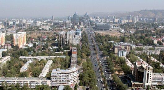 Акимат объяснил последнее место Алматы в рейтинге крупных городов мира