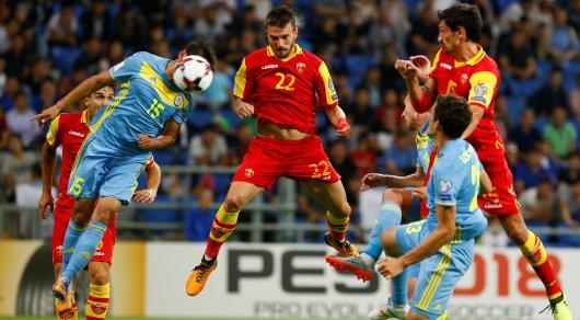 Казахстан крупно проиграл Черногории в матче отбора на ЧМ-2018