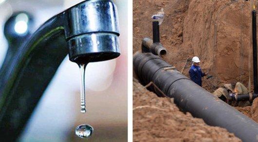 Горячую воду отключат на два дня в одном из районов Алматы