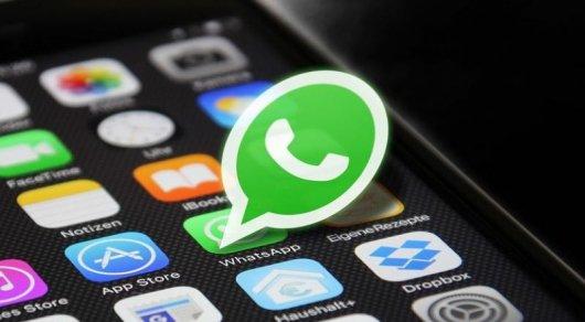 WhatsApp перестал работать в Казахстане