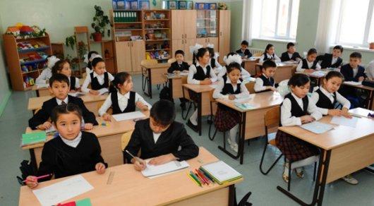 В казахстанских школах вводится