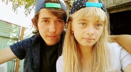 Пропавшую в Карагандинской области влюбленную пару нашли