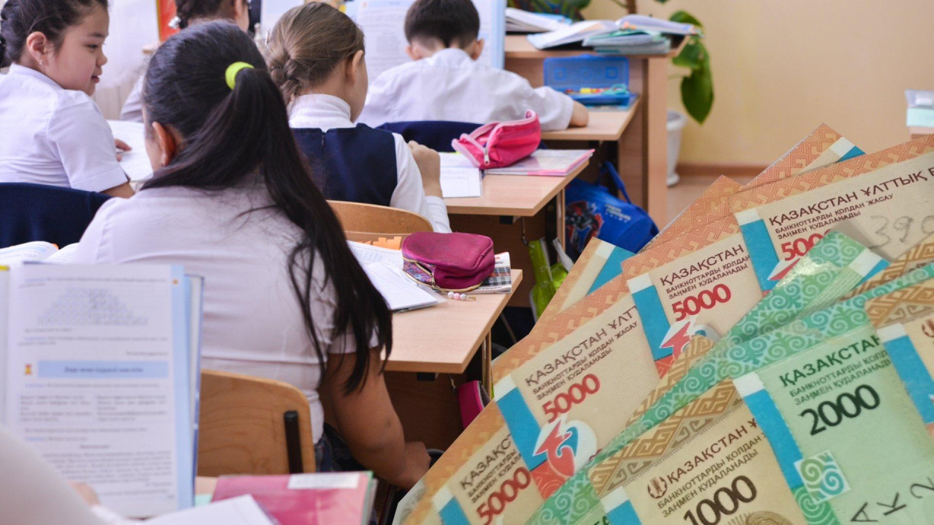 В школе требуют деньги на подарки 86