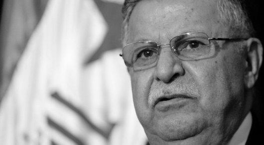 Скончался прежний президент Ирака Джаляль Талабани