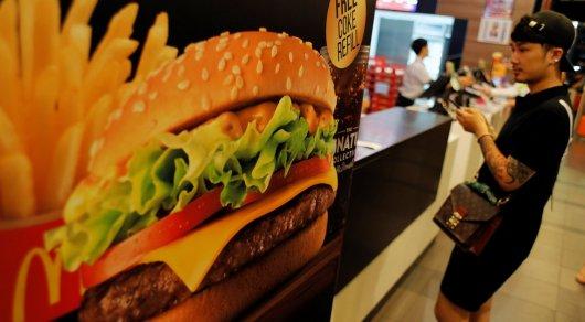 При помощи тайного метода очевидно получение свежего заказа в«МакДоналдс»