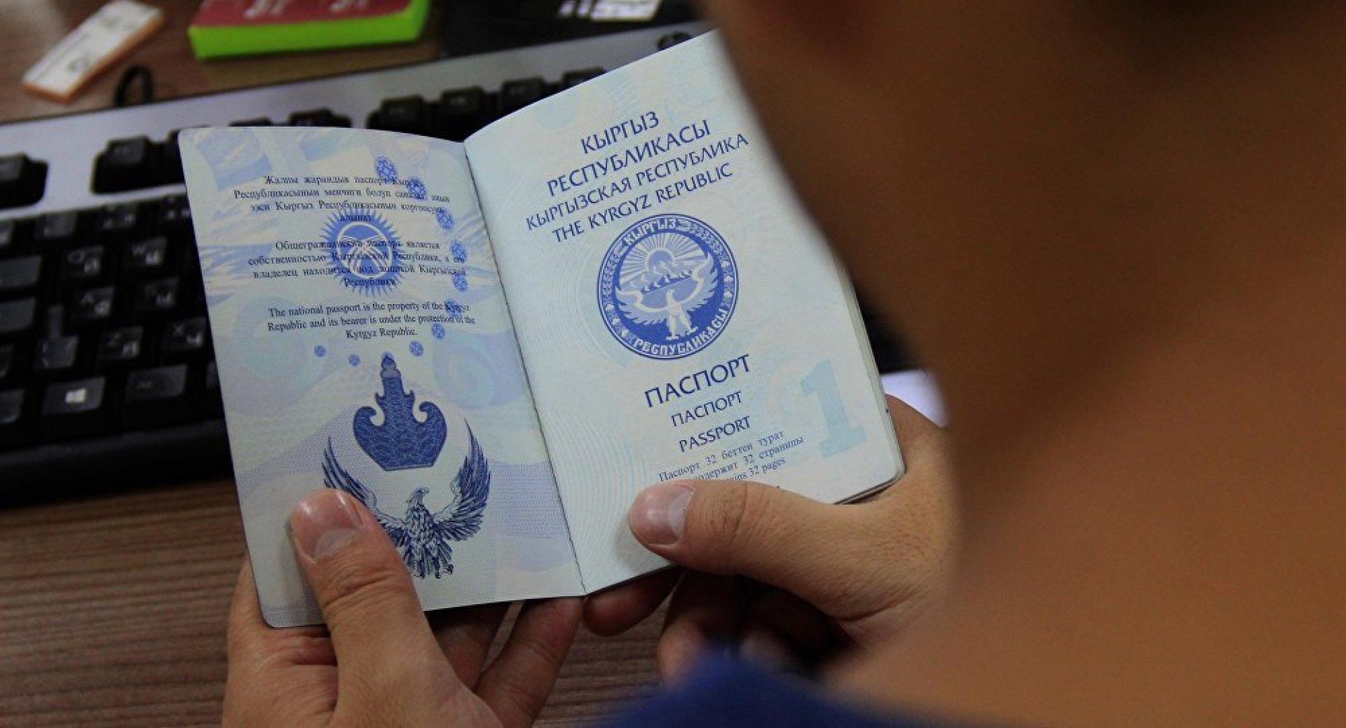 Заработать как оформлять на работу граждан киргизии отличие других