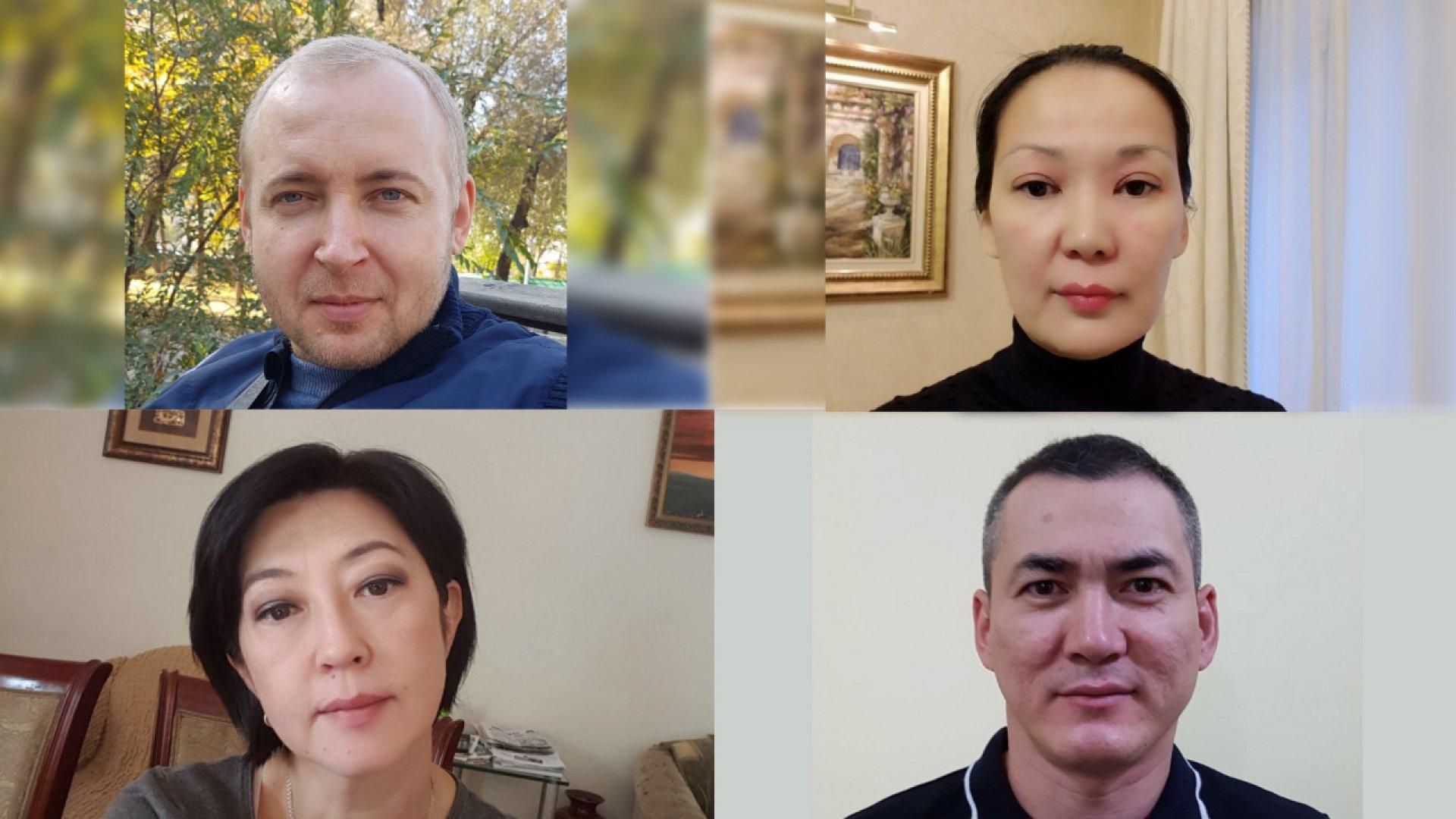 розыск в казахстане фото темный, низ