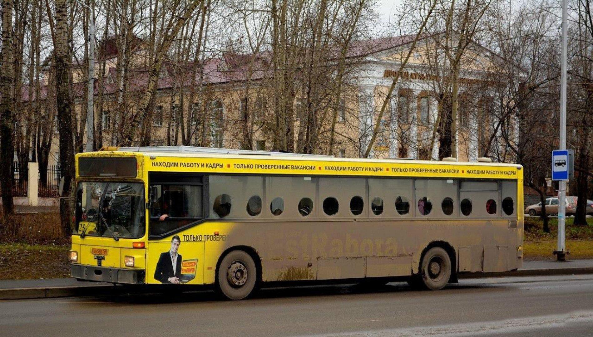 Прикольные картинки на транспорте, картинки турчинова как