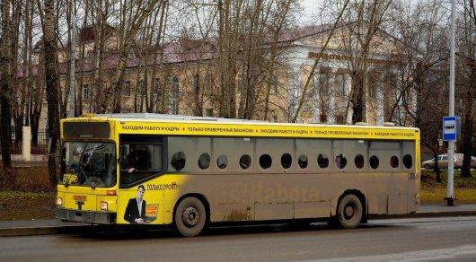 ВЧелябинске кприезду В. Путина моют автобусы имаршрутки