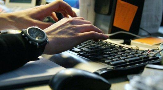 В «Лаборатории Касперского» заявили, что случайно скачали секретные данные спецслужб США