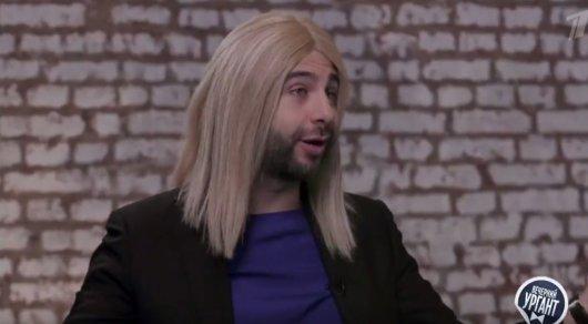 «Я— кандидат-противень»: Ургант снял пародию наинтервью Собчак Дудю