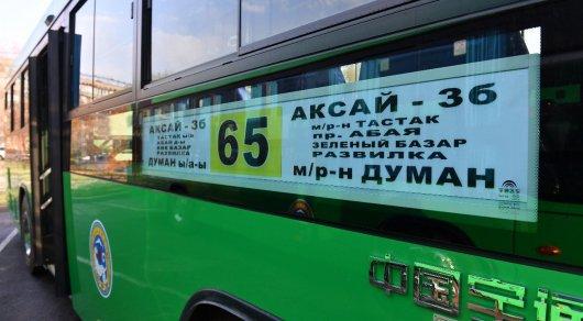 Алматының автобустарына қазақ тілі қажет емес пе, Сағынтаев мырза?