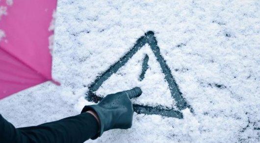 Дождь, снег игололед ожидают казахстанцев ввоскресенье