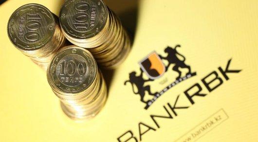 кредит европа банк калуга