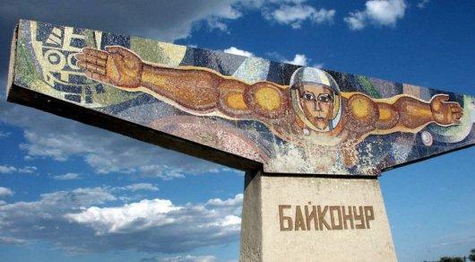 Часть доэтого арендуемыхРФ земель комплекса Байконур передали Казахстану