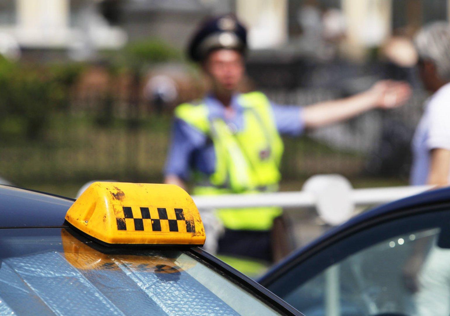 нелегальное такси картинка больше