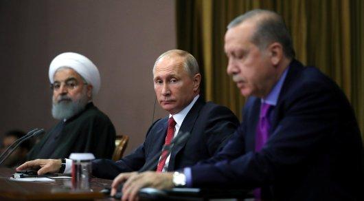 Переговоры вСочи: Президент Эрдоган перевернул кресло
