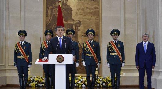 Новый президент Киргизии пообещал сохранить стратегическое партнёрство сРоссией