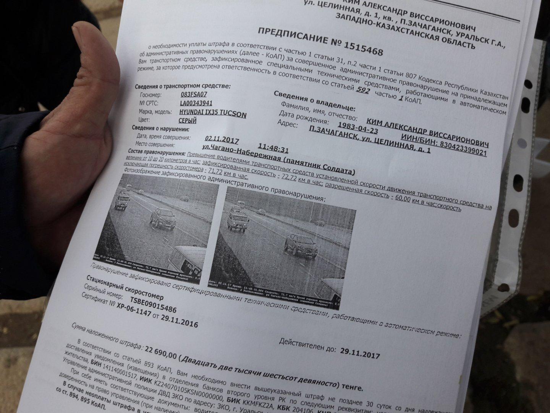 Штраф за отсутствие страховки в беларуси