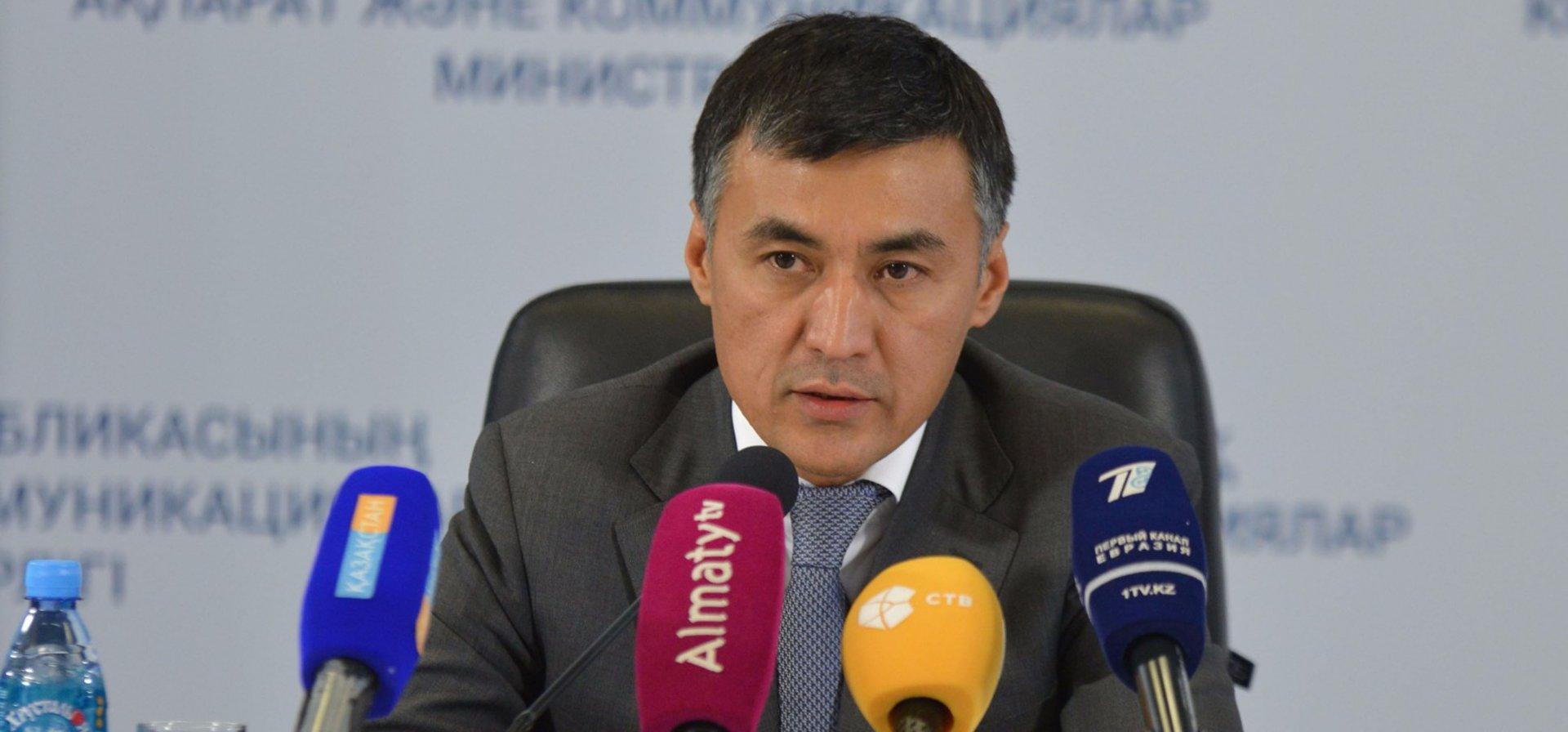 Асет Магауов снова стал вице-министром энергетики