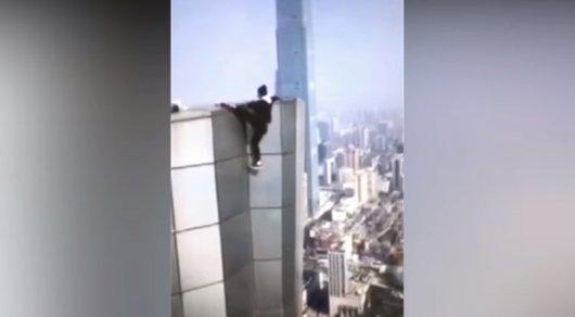 Всемирно известный китайский руфер снял свою смерть навидео