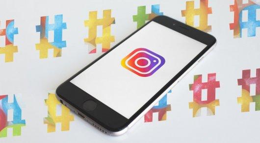 Юзеры социальная сеть Instagram смогут подписываться нахэштеги