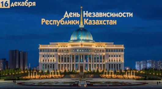 Казахстан празднует День Независимости