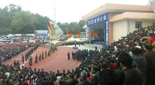 ВКитайской народной республике через соцсети призывали публику наобъявление смертных приговоров