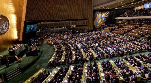 Бюджет ООН наследующие два года составит приблизительно $5,395 млрд