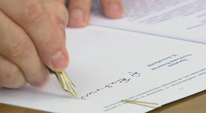 Назарбаев подписал налоговый кодекс