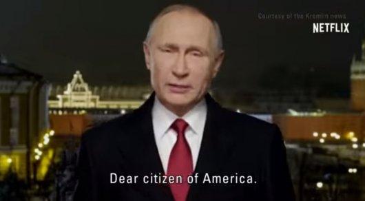Владимир Путин обратился к жителям Америки вновом трейлере «Черного зеркала»