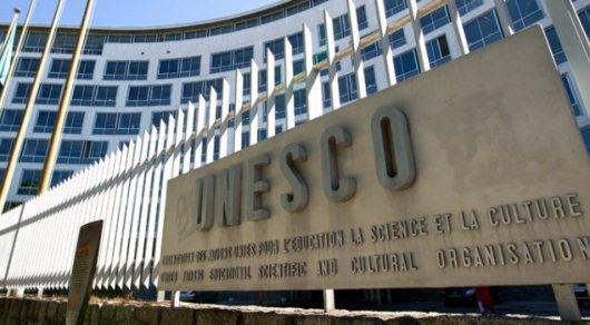 Гендиректор ЮНЕСКО сожалеет оскором выходе изорганизации Израиля