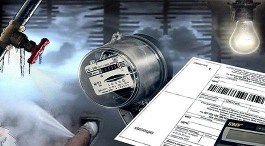 Иллюстиративное фото с сайта credits.ru