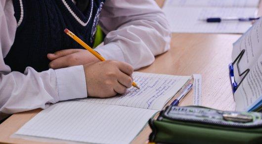 Ученикам не должны давать задания на праздники и выходные - МОН РК