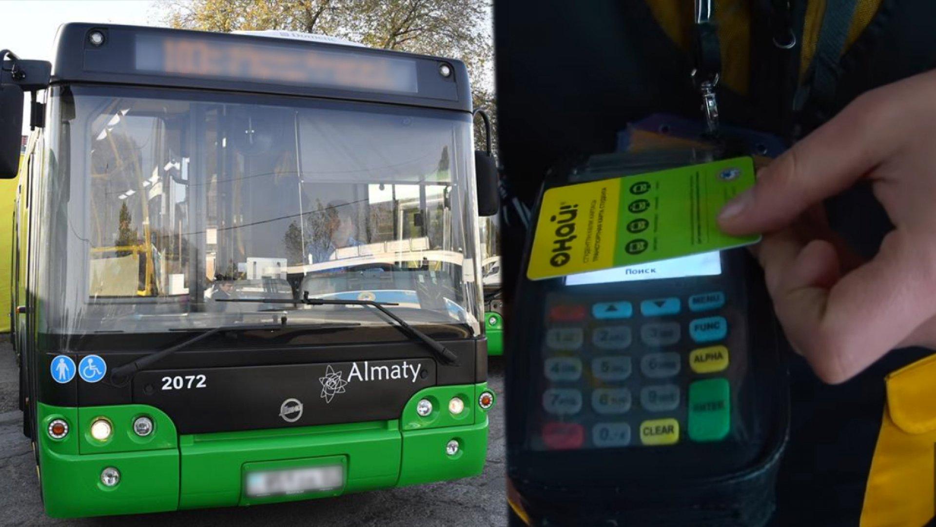 Водители автобусов дважды снимают плату за проезд по карте